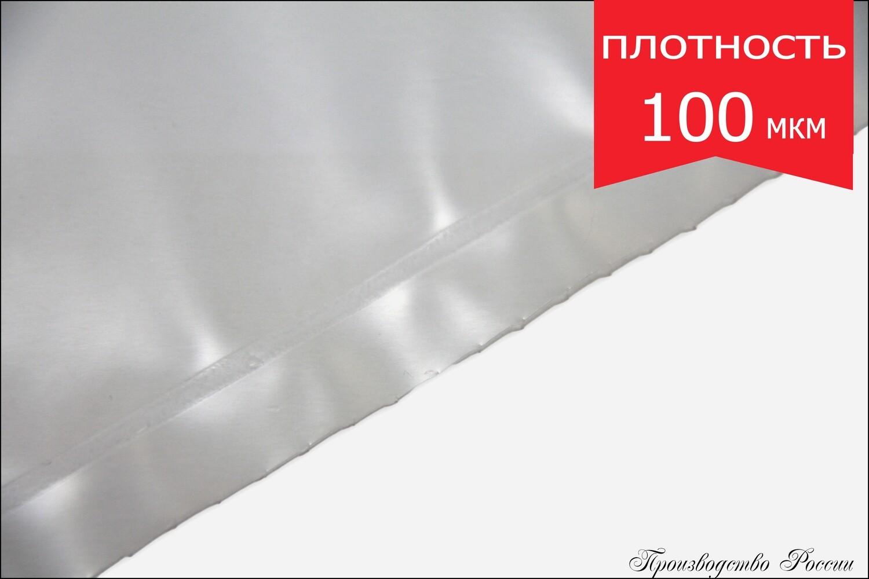 Кондитерский мешок особо плотный высота 35, 45, 55, 65 см | упаковка 10 шт
