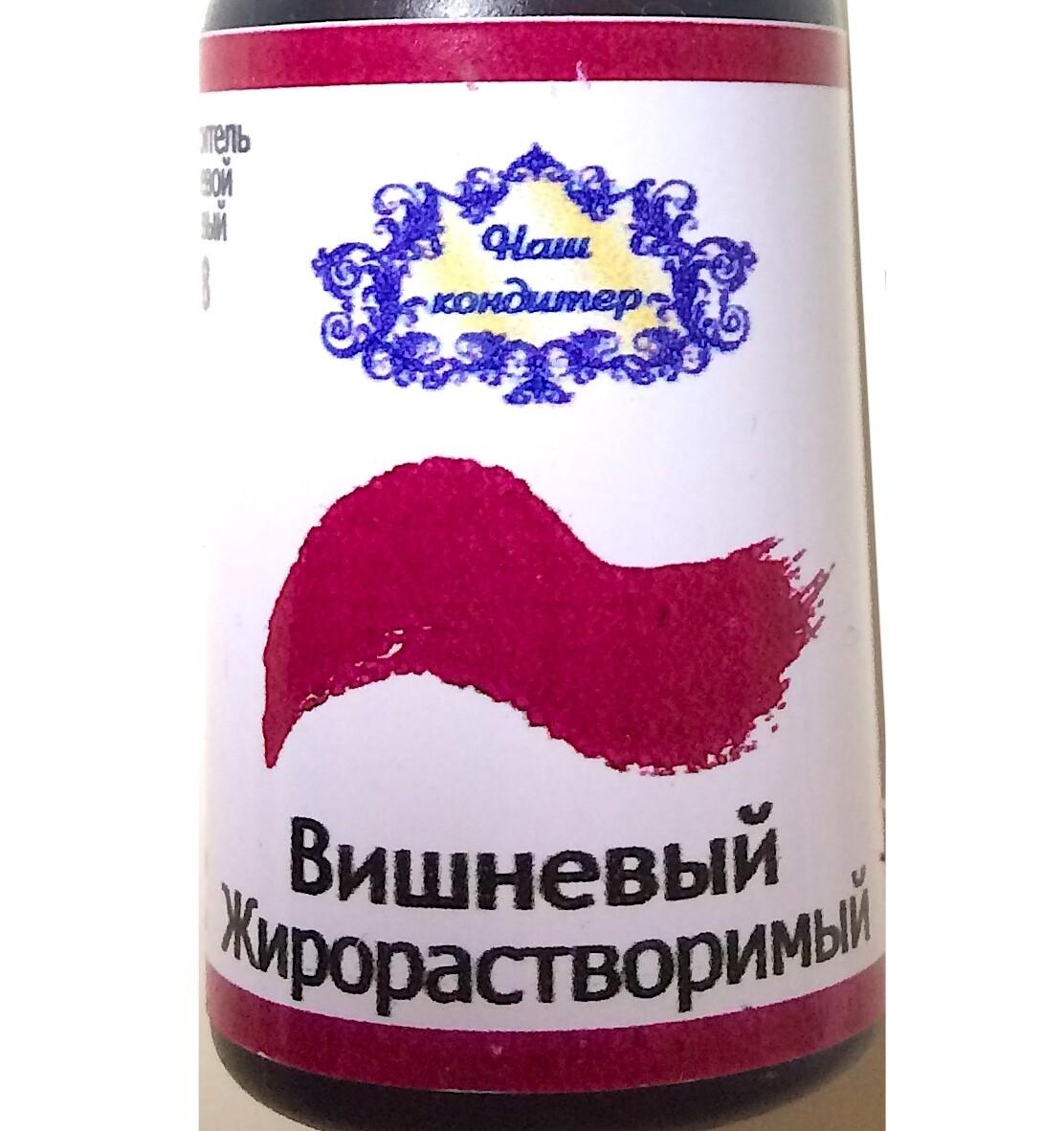 Краситель гелевый ЖИРОрастворимый 20 гр.