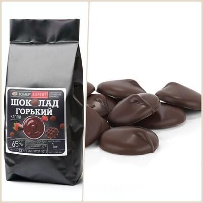 Шоколад горький 65% капли (drops) | 0.4 - 1 кг