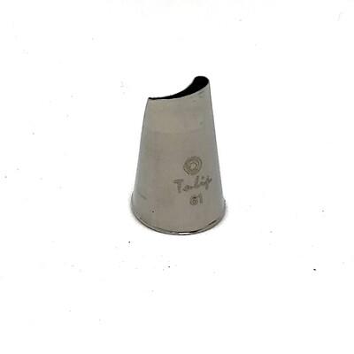 Кондитерская насадка лепесток изогнутый №61 Tulip™ | малый размер