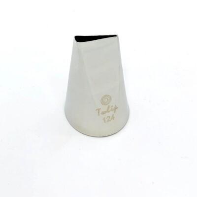 Кондитерская насадка лепесток розы прямой №124 Tulip™