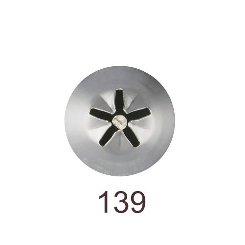 Кондитерская насадка звезда закрытый центр (сирень) №139 Tulip™