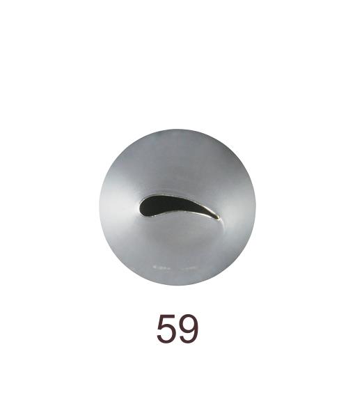 Кондитерская насадка лепесток изогнутый №59 Tulip™ | малый размер