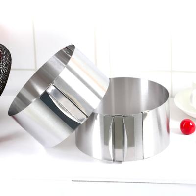 Набор 2 шт, раздвижные формы для выпечки и сборки торта | Кольца 16-30 и 22-40 см, высота 8/10 см