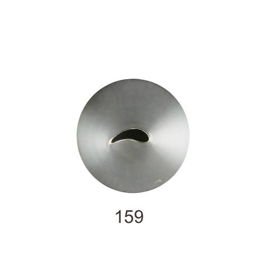 Кондитерская насадка лепесток изогнутый №159 Tulip™   малый размер