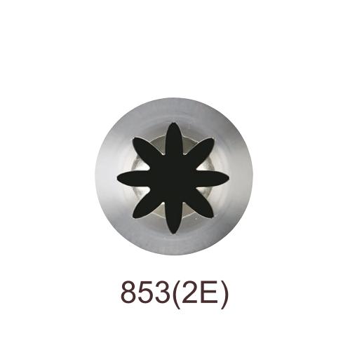 Кондитерскиая насадка закрытая звезда №853 (2E) Tulip™ | стандартный размер