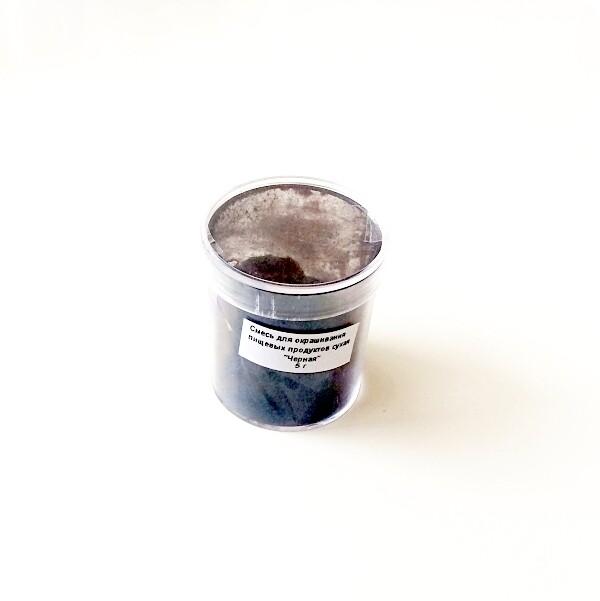 Краситель сухой Блестящий 5 гр. | Цветная палитра