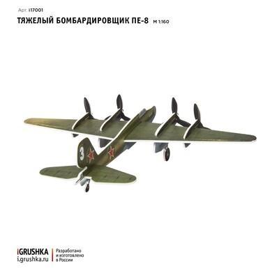 Модель самолета Пе-8 (mini)