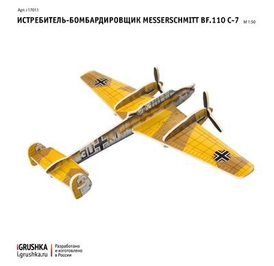 Модель самолета Messerschmitt Bf.110 (mini)