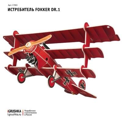Модель самолета Fokker Dr.1 (3D)