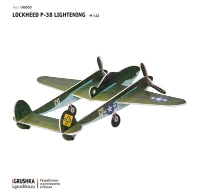 Модель самолета Lockheed P-38 Lightning (mini)