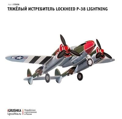 Модель самолета Lockheed P-38 Lightning (3D)