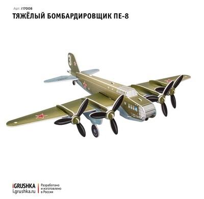 Модель самолета Пе-8 (3D)