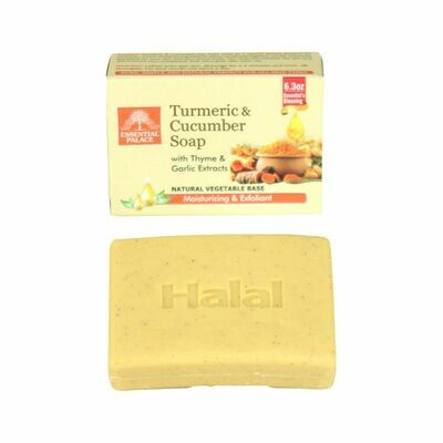 Tumeric and Cucumber Soap