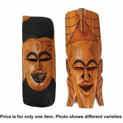 Senegalese Mahogany Mask 19-20
