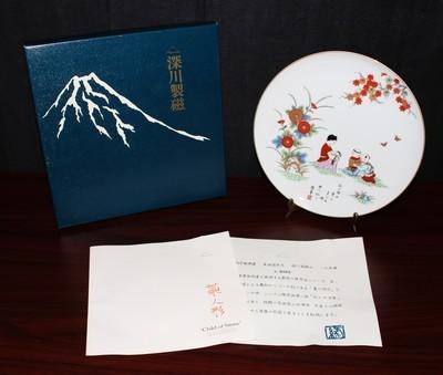 1978 Fukagawa Child of Straw Porcelain Plate