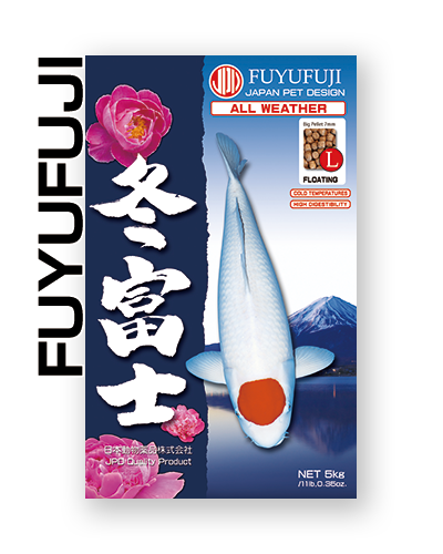 Fuyufuji 15K. [33 lb.]Floating Large Pellet Only  New formula. All weather/probioticsUltra Balance  Replacement brand for the old Medicarp. Health/color formula.