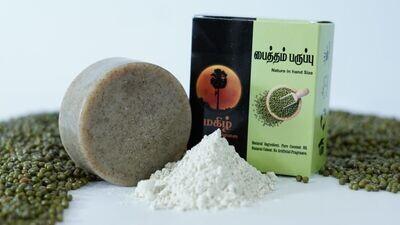 Magizh Green Gram (Payatham Maavu) Soap