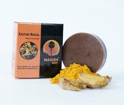 Magizh Wild Turmeric   Kasturi Manjal Soap 100g