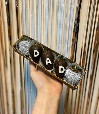 მამა | DAD