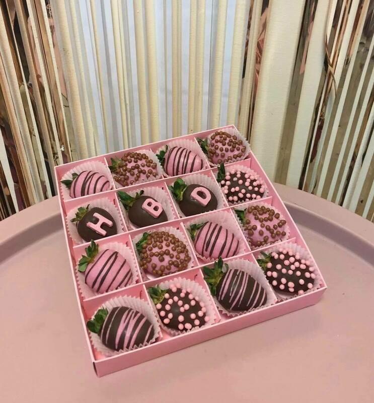 16-ცალიანი ნაკრები   HBD Pack of 16 Strawberries