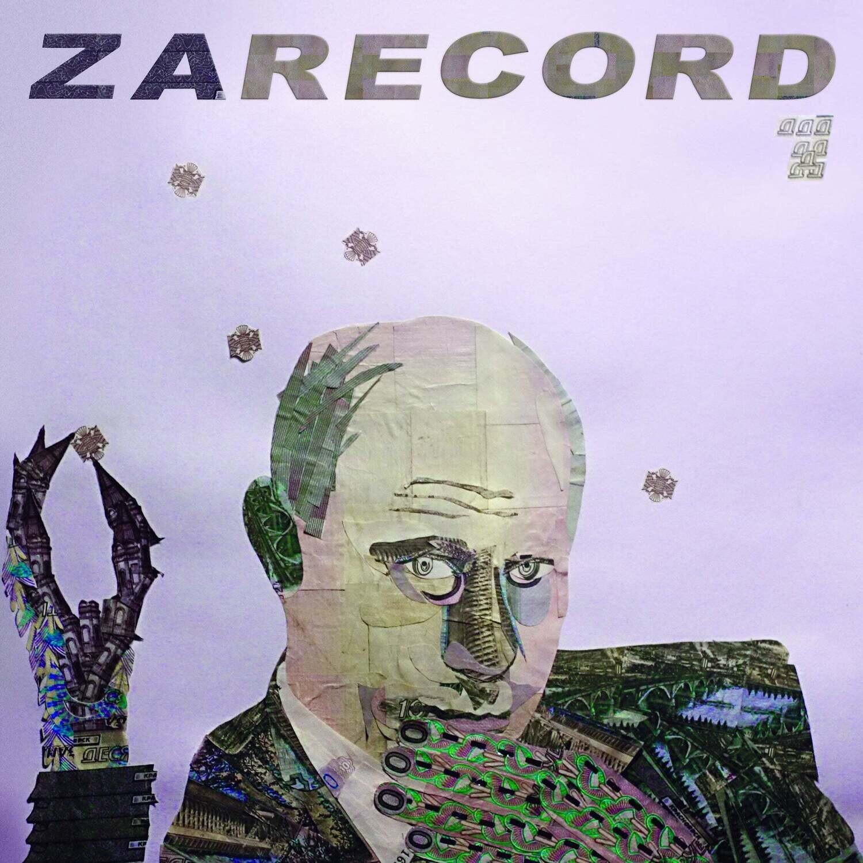 """Cut & Paste Records - Zarecord (7"""")"""