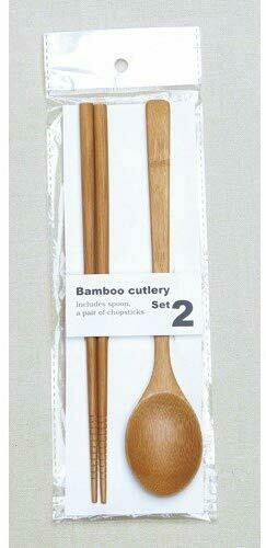 Bamboo Chopsticks & Spoon Set