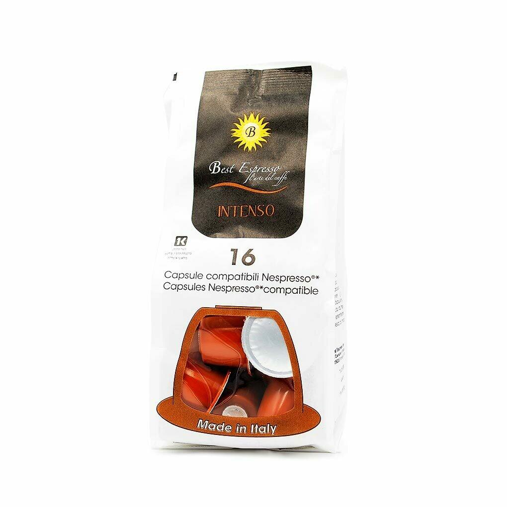Inteso nespresso kapsule