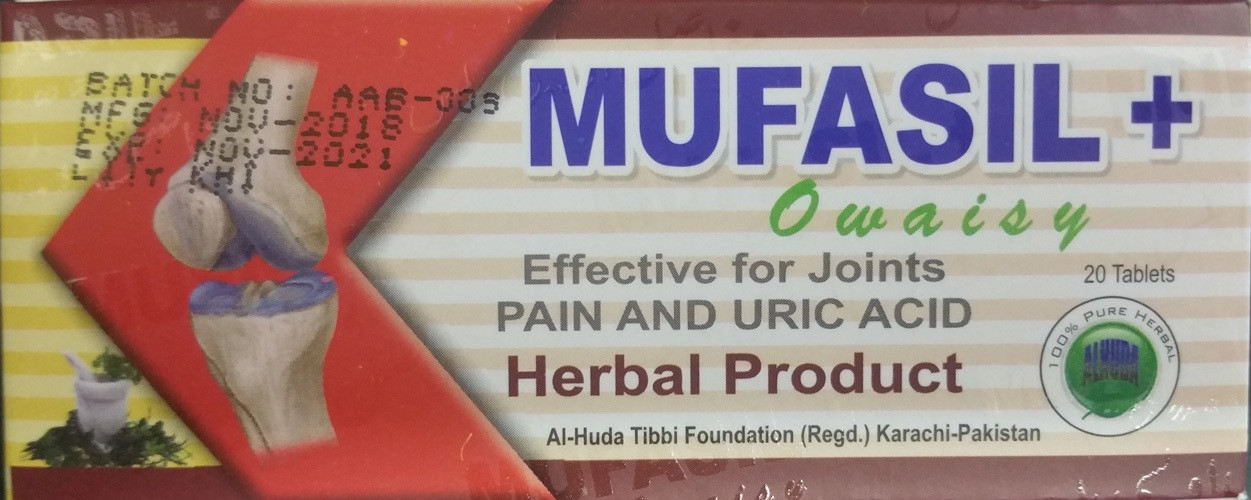 Mufasil - Herbal Joint Pain Tablets