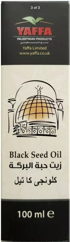 Palestine Black seed oil cold pressed زيت الحبة السوداء 100 ml 1 For £5.99 2 For £10