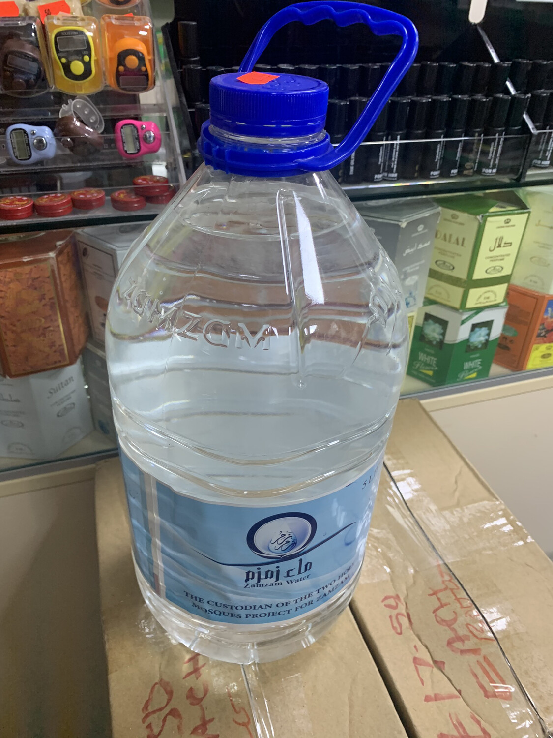 Zam Zam Water (5 litres) now available to purchase from the ZJM shop.