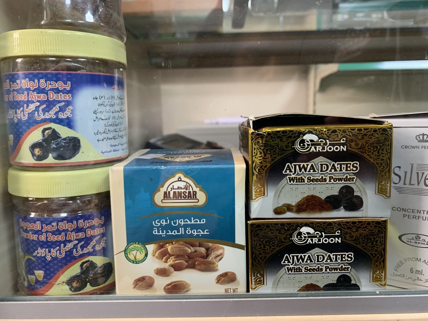 AJWA DATES POWDER