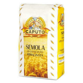 CAPUTO SEMOLA RIMACINATA - 1kg