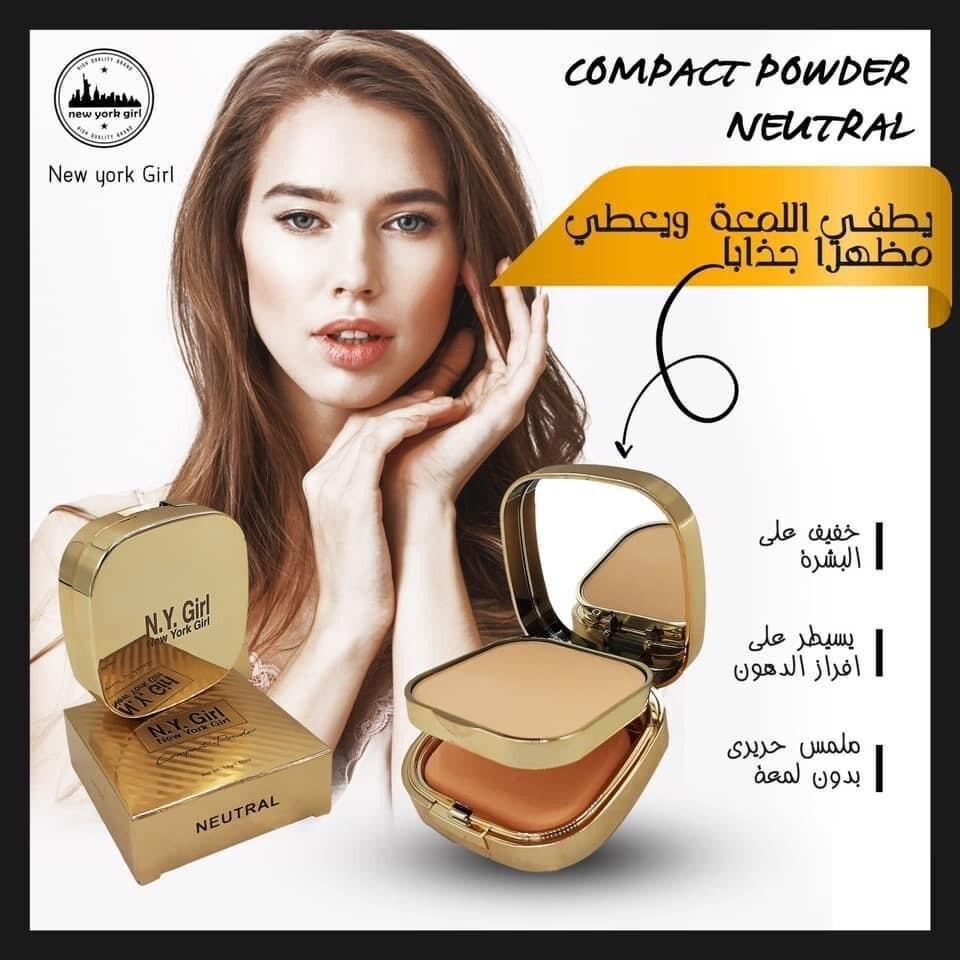Compact Powder ( NEUTRAL ) - New