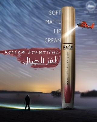Soft Matte Lip cream - HELLO BEAUTIFUL