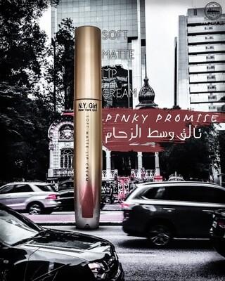 Soft Matte Lip Cream - Pink Promise