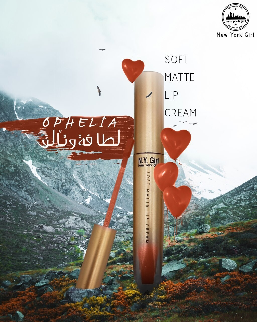 Soft Matte Lip Cream - Ophelia