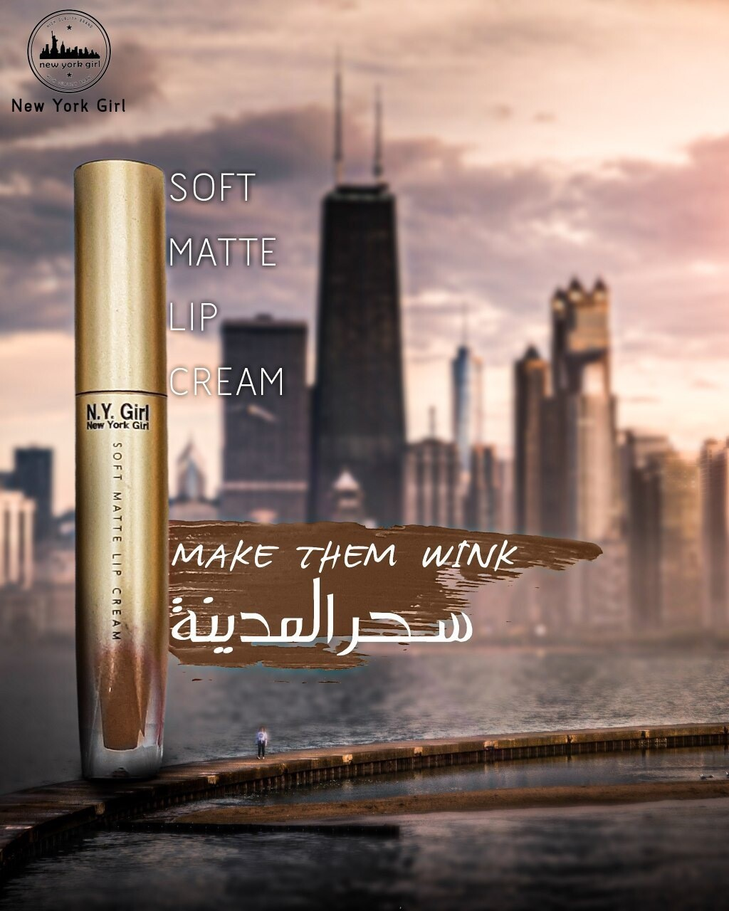 Soft Matte Lip Cream - Make Them Wink