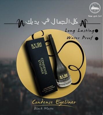 NYGX Gel Eyeliner - Waterproof Long Lasting