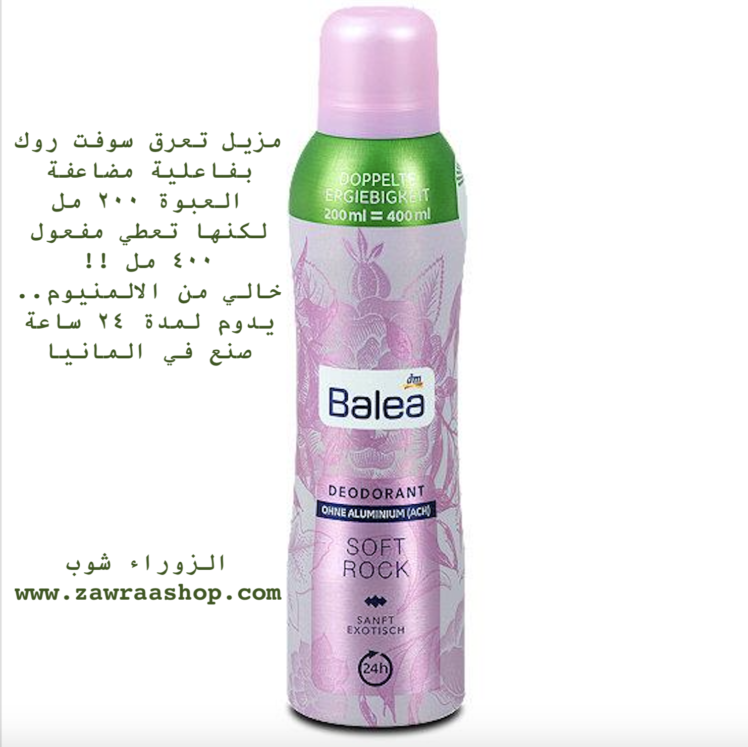 B101 Soft Rock Deodorant 24 H with out AL 200ml معطر سوفت روك
