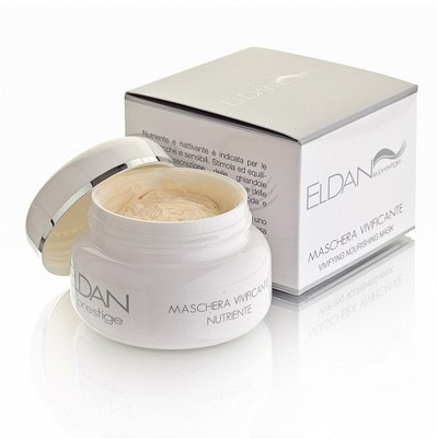 vivifying nourishing mask 100ml ماسك منعش للبشرة