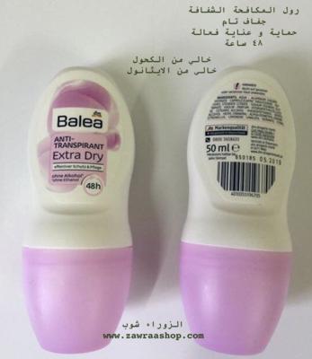 B107 anti transpirant extra dry 50ml معطر رول