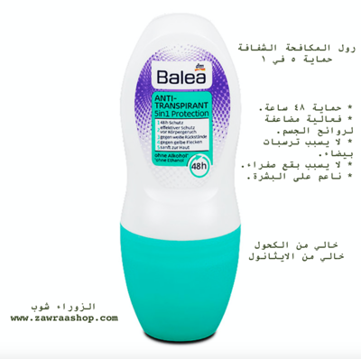B108 Deo Roll On Anti Perspirant 5 in 1 Protection 50ml معطر رول
