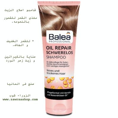 B407 oil repair schwerelos shampoo شامبو عصارة ٢٥٠ مل للشعر التالف
