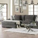 SIGGE | SECTIONAL
