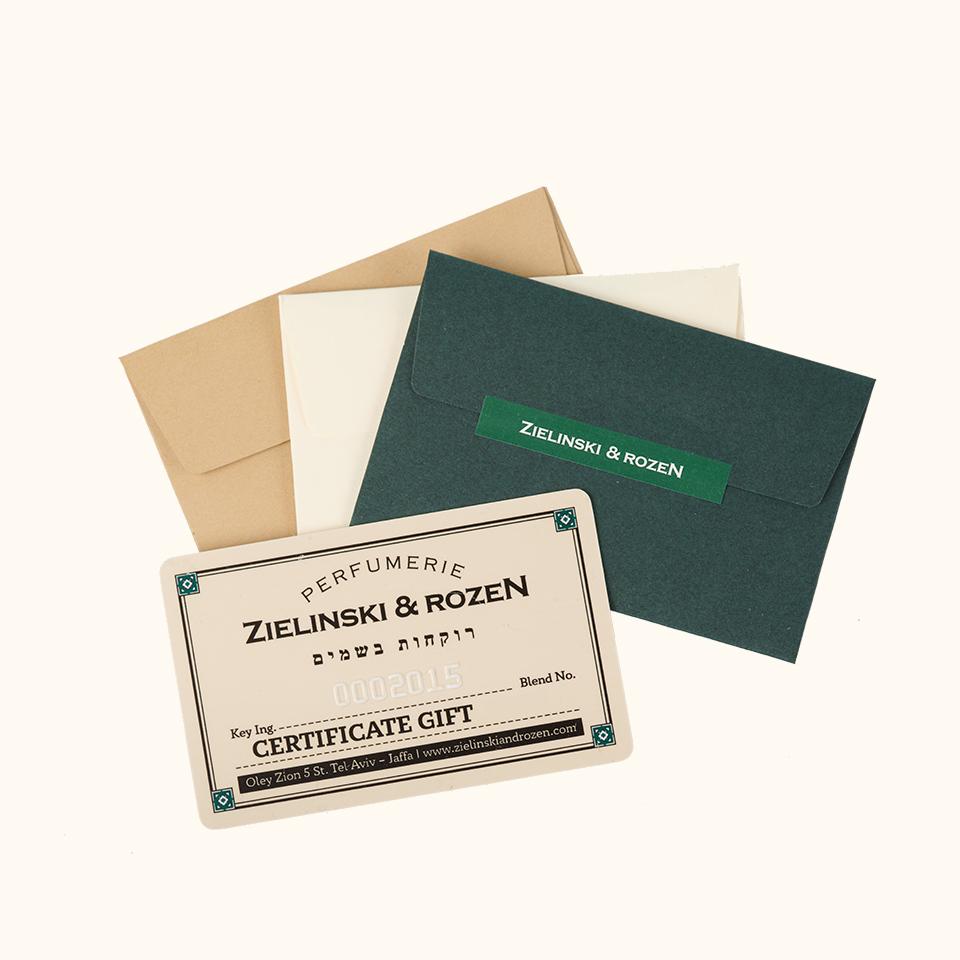 Електронний подарунковий сертифікат