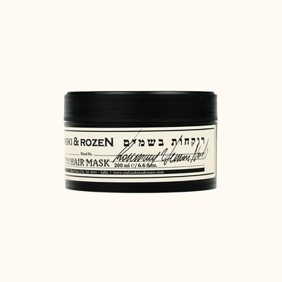 Кератинова маска для волосся Розмарин, Лимон, Неролі  (200мл)