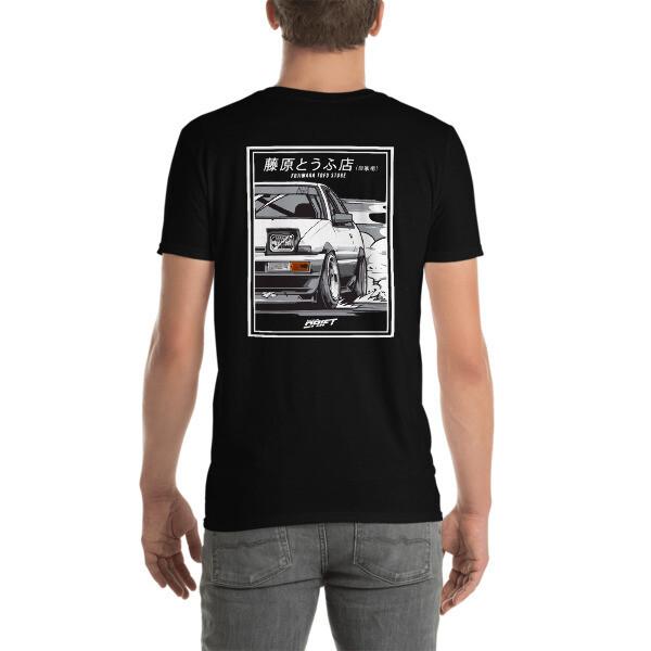 Torque Drift - Tofu Delivery Shirt!