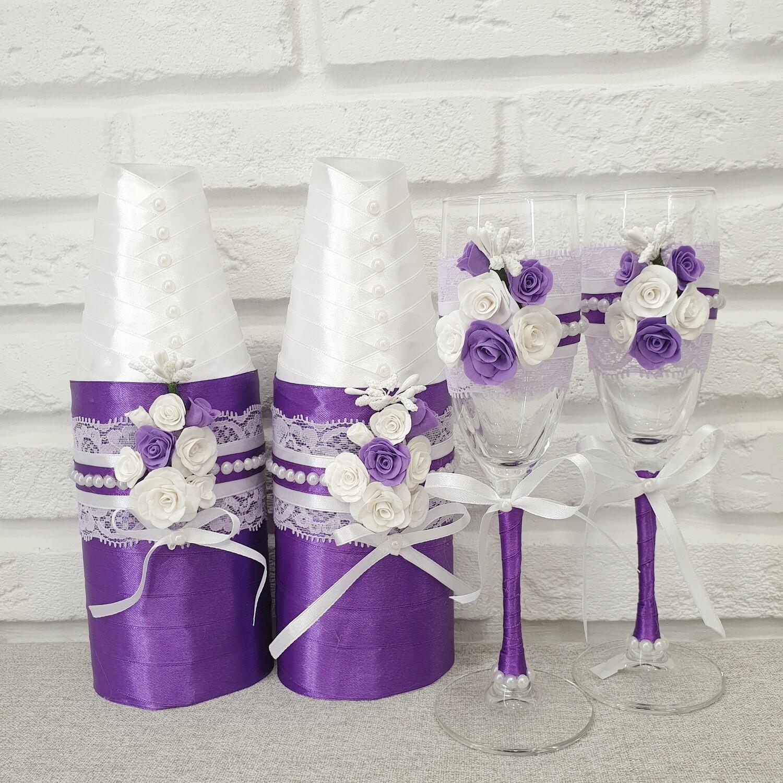 """Свадебный набор """" Фиолетовый """""""