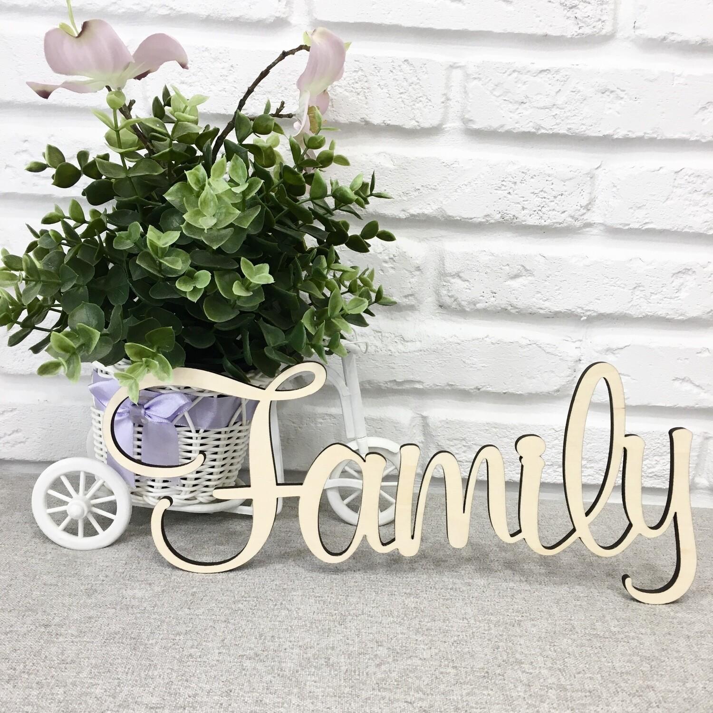 """Слово """"Family"""" ( 30 см )"""